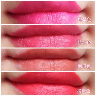 WOWO Luxury Matt Lipstick