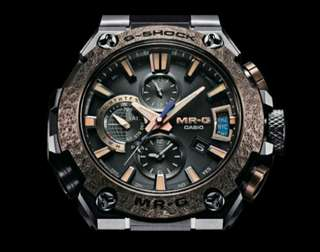 G-Shock MRG-G2000HA watches