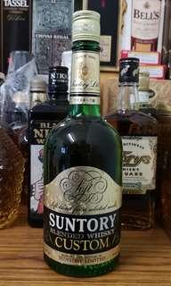 Suntory Coustom Blended Whisky 70-80s 威士忌