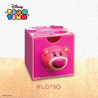 Hong Kong 7-11 stackable drawer - Lotso