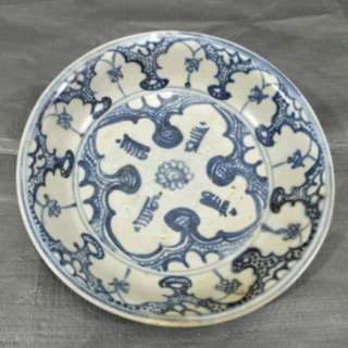 Ming Dynasty Blue and White Sanskrit motif 明代青花竼文盘