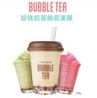 🚚 ETUDE HOUSE珍珠奶茶晚安凍膜 (全新)✨