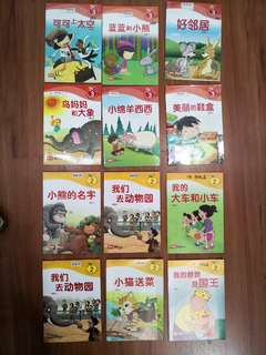 12 Kindergarden Chinese Readers