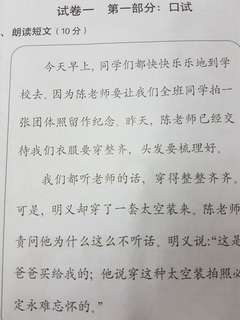P4 Chinese Oral, picture conversation, & Compo practise