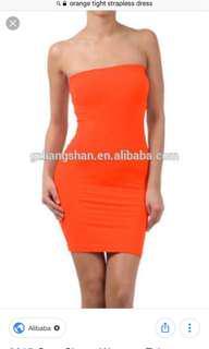 City beach orange dress