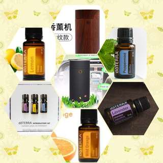 Essential Oil/Diffusers