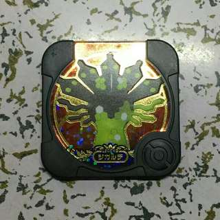 Pokemon Tretta u1 zygarde