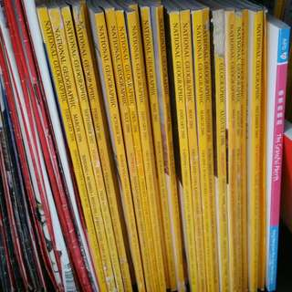 BN National Geographics magazines from 1986.