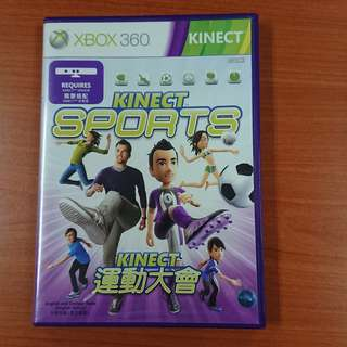 Xbox 360 Kinect - Sports