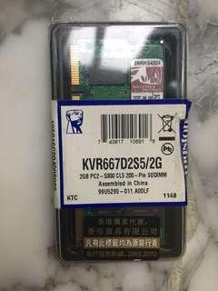2GB PC2-5300 CL5 Kingston