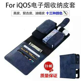 [NEW] IQOS PU Pouch
