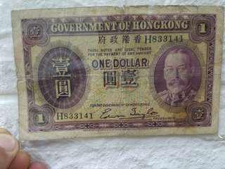 香港政府1935年2張