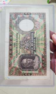 渣打銀行1977年競價