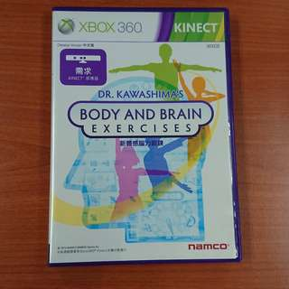 Xbox 360 Kinect - Body & Brain Exercises