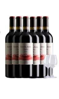 Santa Ana 紅酒