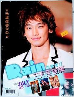 Korean Star Rain 'Bi' Magazine from HK(back issue)