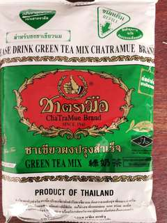 ChaTraMue Green Tea 12*200g
