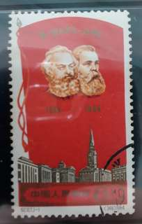 China stamps 1964 used