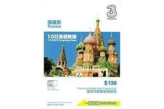 3HK 俄羅斯10日4G/3G無限上網卡