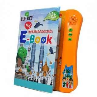 OFFER E-BOOK ISLAMIC FOR KIDS