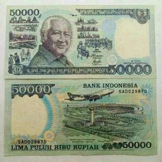 Uang kuno /uang lama (50000 seri suharto)