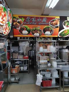 F&B Blk 116 Bt merah food stall
