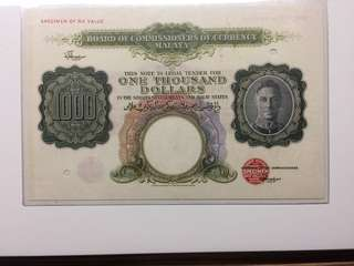 Malaya $1000 King George colour trial note