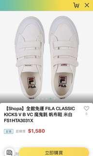 🚚 Fila女鞋/韓國帶回/原價2100/#24號