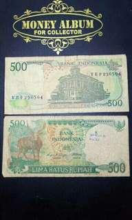Uang kumo /uang lama (500 Rupiah seri Kijang atau rusa) thn 1988