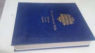 The lnterlinear Bible
