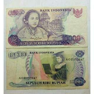 (10000 Rupiah seri Ra. Kartini) thn 1985
