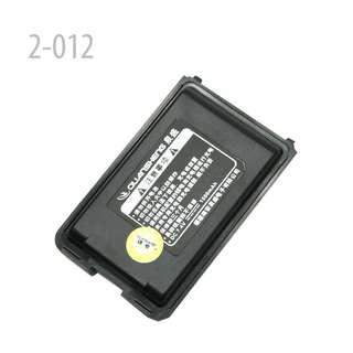全升鋰電池 7.2V 2000mAh 適用於 TG-UV TG-UV2 (2-012)