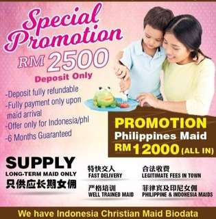 This month promotion