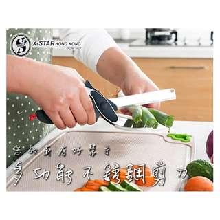 1632656 食物 剪刀 Food Scissors