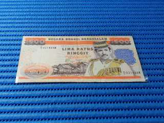 Negara Brunei Darussalam $500 Note B/1 0218648 Dollar Banknote Currency