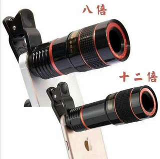 zoom lens 8✘ and 12✘ 8✘ only 360 pesos 12✘ only 400pesos