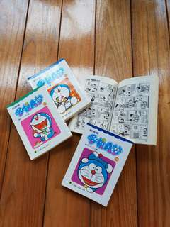 Doremon authentic comic books