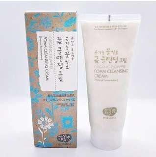 Whamisa Organic Cleansing Foam Cream