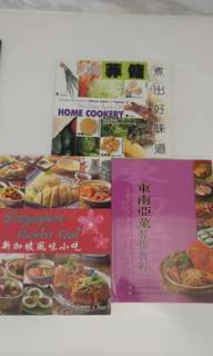 Cook books (recipe)