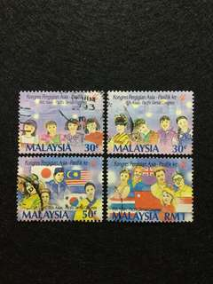 1993 16th Asia- Pacific Dental Congress 4 Values Used Set