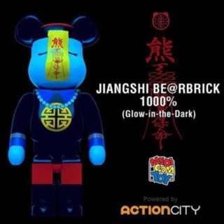 Bearbrick Be@rbrick Jiangshi 殭屍 1000% GID version