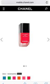 NEW Chanel Nail Colour
