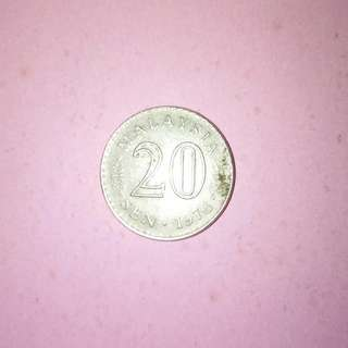 Malaysia's Old Coin : 1976