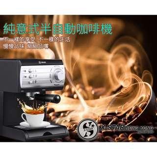 1631986 意式泵壓蒸汽半自動咖啡機 高壓 20bar 不銹鋼鍋爐 打奶泡 咖啡豆 香港三腳插