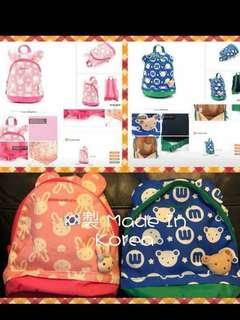Korea Momoailey Bag (Pink Color)