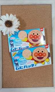 日本 muhi 麵包超人 止痕貼 38片