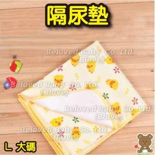 Blove 西松屋 嬰兒防水墊 防尿墊月經墊 BB隔尿布 換片墊尿片墊 隔尿墊(黃色鴨仔 L大) #ZSL02