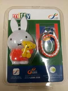 全新Miffy八達通配飾