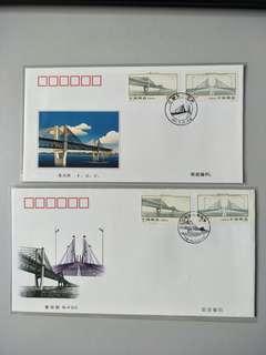 A/B FDC 2001-19 Wuhu Bridge