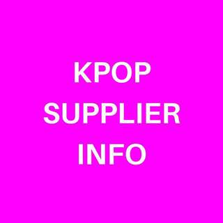 KPOP SUPPLIER INFO